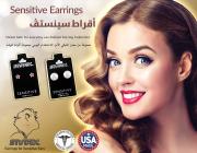 sensitive earrings