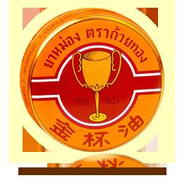Golden Cup Balm (Tin Cup)