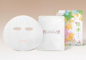 SAKUSUI Skin care facemask