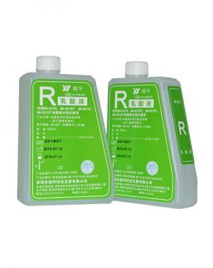 Electrolyte analyzer reagents