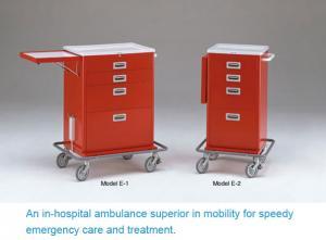 Atom Emergency Cart