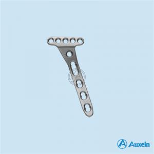 2.4mm-Wise-Lock-Distal-Radius-Volar-Plate,-Left,-(Head-with-5-Holes)