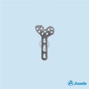 2.4mm-Wise-Lock-Volar-Column-Distal-Radius-Plate-(Head-with-9-Holes)