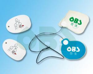 Defibrillation Pad