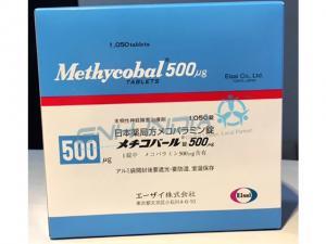 Mecobalamin (Methycobal 500)