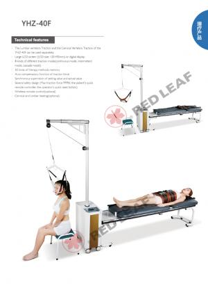 YHZ-40F Lumbar Treating Traction Bed(LCD Display)