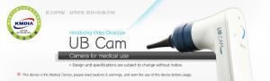 UB Cam