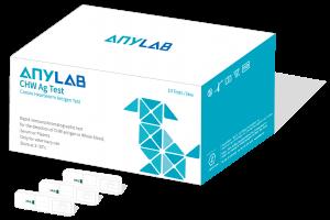 Canine Heartworm Antigen (CHW Ag) Test