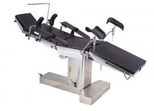 MANUAL HYDRAULIC OPERATING TABLE MODEL ST-II
