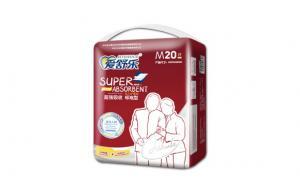 Aishule Standard Adult Nursing Pads