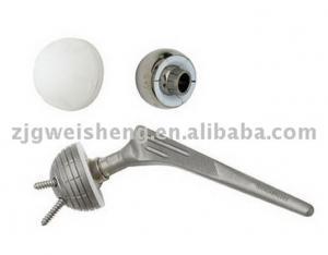 Metal Cap (With Screw) Full-Coxa