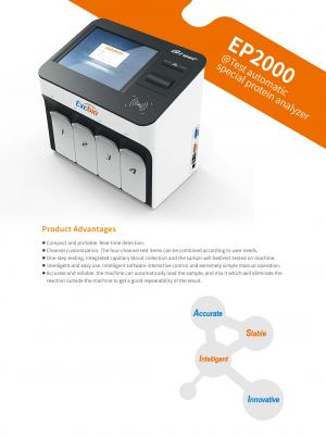 EP2000 @Test automatic special protein analyzer