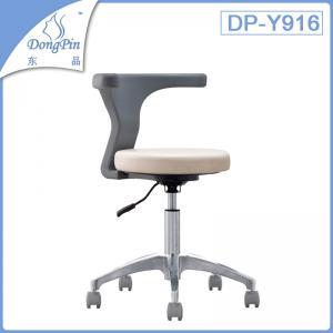 DP-Y916 Medical Chair