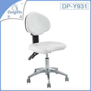 DP-Y931 Medical Chair