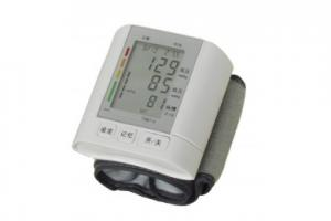Wrist blood pressure monitor-Taian Dalu Medical Instrument Co., Ltd.,