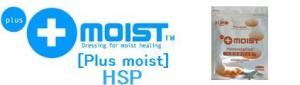 Plus moist HSP / HSP-W  - ZUIKO MEDICAL