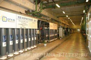 Ultrafiltration units