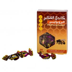 Propolis Candy (A) - Relieves cough, asthma, and colds. - Remove the undesired mouth smell. - Relieve the inflammation of mouth pharynx, gingival and tonsillitis.
