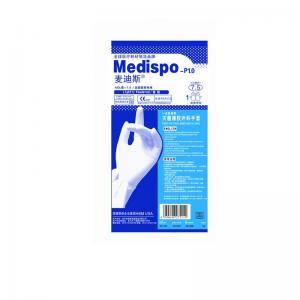 Medispo Latex surgical gloves powdered