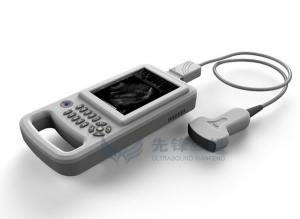 XF20 Handheld Digital Ultrasound Scanner-Black And White Ultrasound Scanner-Mianyang Ultrasound Xianfeng Company