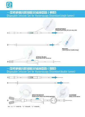 single-use hysteroscope distension infusion tube