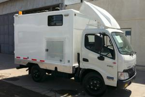 Mobile Workshop Hino - CSJ - Conversiones San Jose - TMG - Technology Motor Group