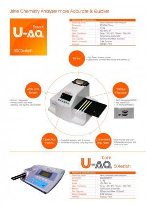 Humasis U-AQ urine chemistry analyzers
