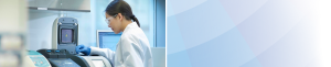 Molecular Diagnostics & Point of Care Testing | Quidel