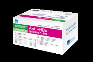 Anti-HBs – RapiGEN