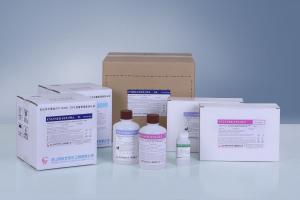 Hematology reagents - Zhongshan Chuangyi Biochemical Engineering Co., Ltd.