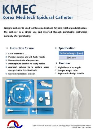 Epidural Catheter - Bio Imtech