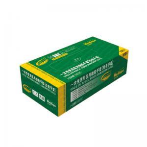 Medispo-Latex Examination Gloves.Powder Free