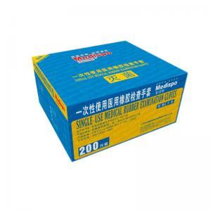 Medispo-Latex EXamination Gloves.Sterile Powdered,Paper pouch