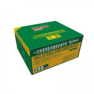 Medispo-Latex Examination Gloves.Sterile Powder Free ,paper pouch