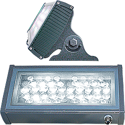Shvabe-Zurich GmbH - DSU 70 LED exterior luminaire