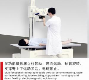 200/400/500mA X-ray Machine_Medical X - ray machine in Southwest China