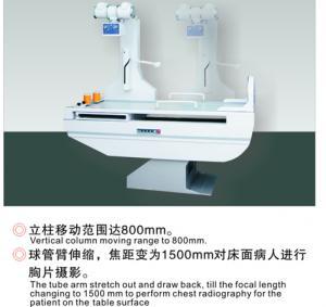 KJ-600C_Medical X - ray machine in Southwest China