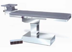 Operating Table for Ophthalmology - Operating Table for Ophthalmology Supplier & Manufacturer