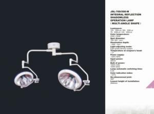 Integral Reflection Shadowless Operation Lamp (Multi-angle shape) - Integral Reflection Shadowless Operation Lamp (Multi-angle shape) Supplier & Manufacturer