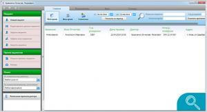 Software MEDVisor-EVA | Scaner