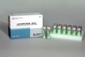 Mycobacteria L-J Culture Medium(Culture Method)|Zhuhai Encode Medical Engineering Co., Ltd - DECODE YOU WITH OUR CARE