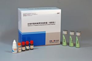 Mycobacteria Biphasic L-J Culture Medium (Culture Method)|Zhuhai Encode Medical Engineering Co., Ltd - DECODE YOU WITH OUR CARE