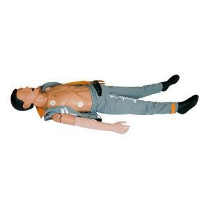 Ambu® Cardiac Care Trainer System