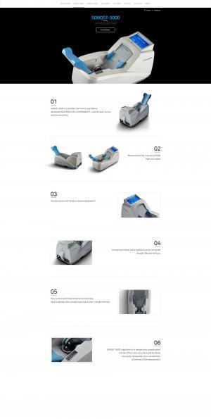 Sonost-3000 Ultrasound BMD