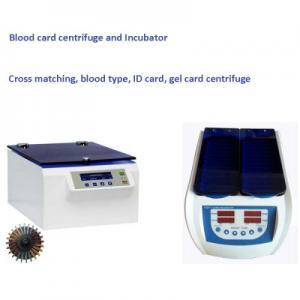 ID card incubator