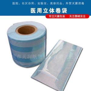 Heat-sealing Gusseted Reel - Anqing Tianrun Paper Packaging Co.,Ltd.