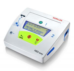 Schiller AED automatic defibrillator-Product And Service-Xuzhou Bowei Medical Equipment Co., Ltd.