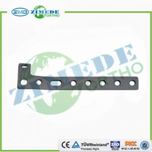 30220 L-Plate Left&Right
