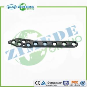 30221 Fibula DIstal Plate