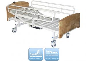 Zhangjiagang Medycon Machinery Co.,Ltd. - Products - Electric nursing bed series - Electric bed 2 functions - BDE506Electric nursing bed